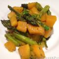 insalata asparagi zucca
